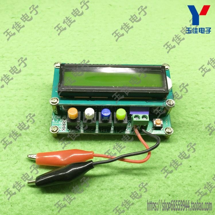 LC100-A 全功能型电感电容表 高精度电感表 科研LC电桥(E6A1)