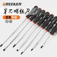 Green forest can tap the screwdriver through the screwdriver screwdriver cross screwdriver super hard industrial grade set German 镙 tool