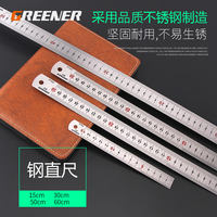 Greenwood steel ruler thick steel ruler 15/30/50/100cm long iron ruler stainless steel ruler scale 1/2 m