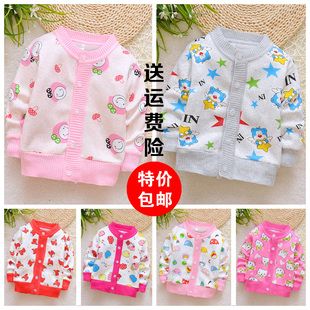 女宝宝冬装0-1-2-3岁男童女童冬季长袖外套婴儿童装小童加绒开衫