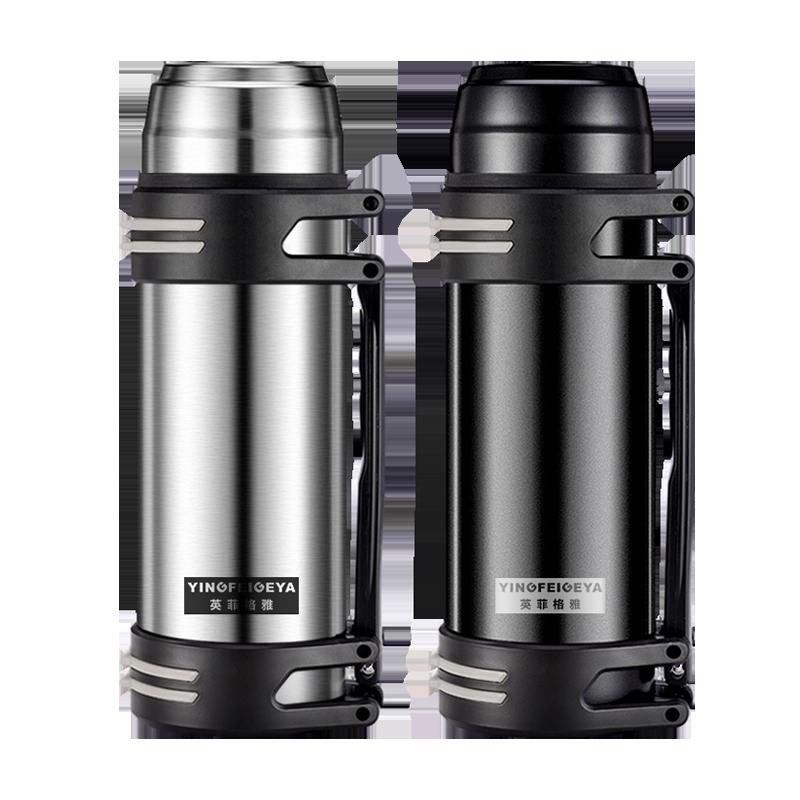 英菲格雅保温杯男大容量保温壶暖水瓶户外便携车载旅行水杯水壶2L