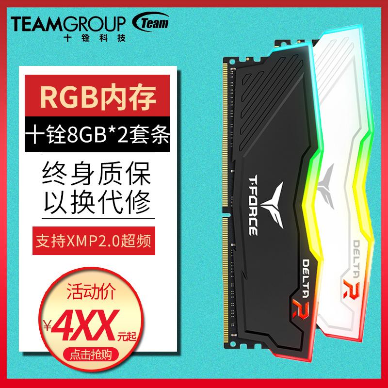 Оперативная память Артикул 588052017988