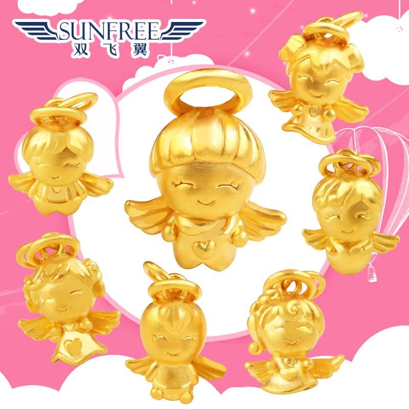 黄金福星宝宝小天使