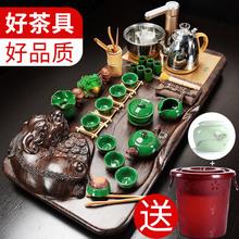 辉跃功夫茶具套装家用泡茶全自动茶壶茶道电热炉茶台实木茶盘茶杯