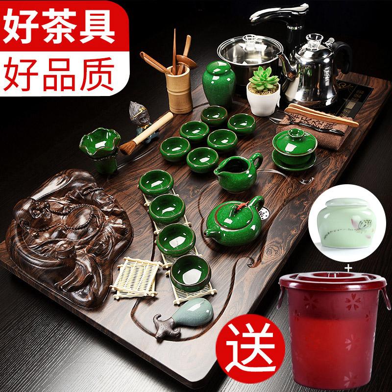 辉跃功夫茶具套装家用简约全自动茶壶茶道茶杯电热炉茶台实木茶盘