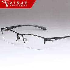 ec74058d47 Myopia glasses men have ultra-light full-frame glasses frame half frame  comfort with