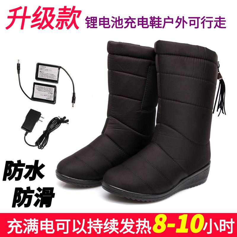 升级款充电雪地靴电暖鞋可行走女暖脚宝发热暖脚宝防水插电热鞋子