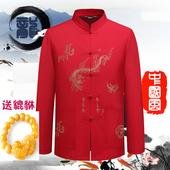 上衣春夏季中老年中式爸爸装 功夫衬衫 男装 长袖 刺绣薄款 中国风唐装