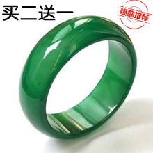 Natural agate rings, lovers, men and women, personality, fingers, tail ring, gambling, God, chalcedony, green jade ring, promotion, mail, etc.