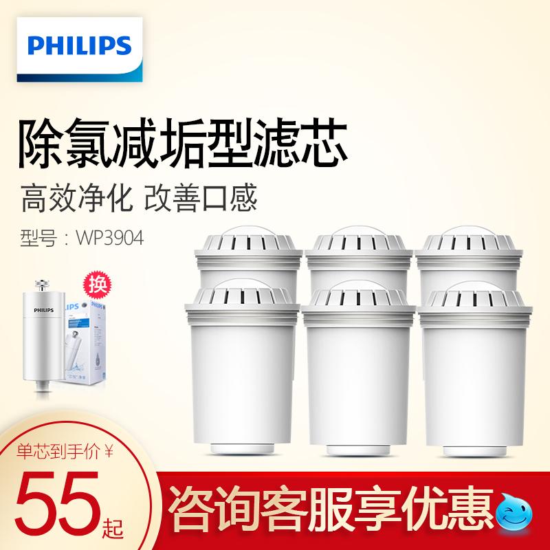 飞利浦净水器家用净水壶WP2805/2806/2808过滤水壶通用滤芯WP3904