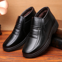 Winter new casual corduroy plus velvet warm low men's cotton shoes middle-aged father cotton shoes leather shoes old shoes