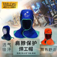 Weite Shihuo fox summer shawl labor insurance dustproof anti-hot hat electric welding head cover welder protective equipment