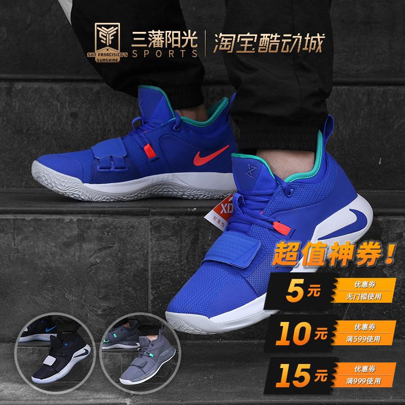 Nike PG2.5保羅喬治2.5灰綠 黑冰籃球鞋 BQ8453-006-007-401