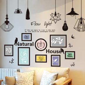 创意欧式北欧风ins家居相框卧室墙贴纸贴画客厅墙壁纸装饰品自粘