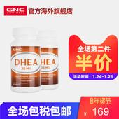 调节情绪保护卵巢 2瓶装 缓释90片 GNC健安喜DHEA青春素25mg