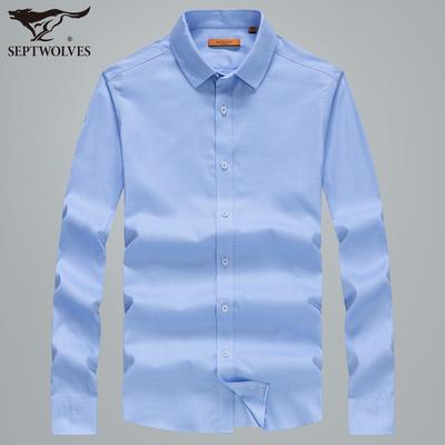 七匹狼长袖衬衫中青年男士商务休闲纯棉衬衣纯色男装上衣秋季新品
