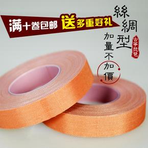 古筝胶布琵琶胶布 专业丝绸胶布 古筝琵琶指甲专用胶布 10米/卷