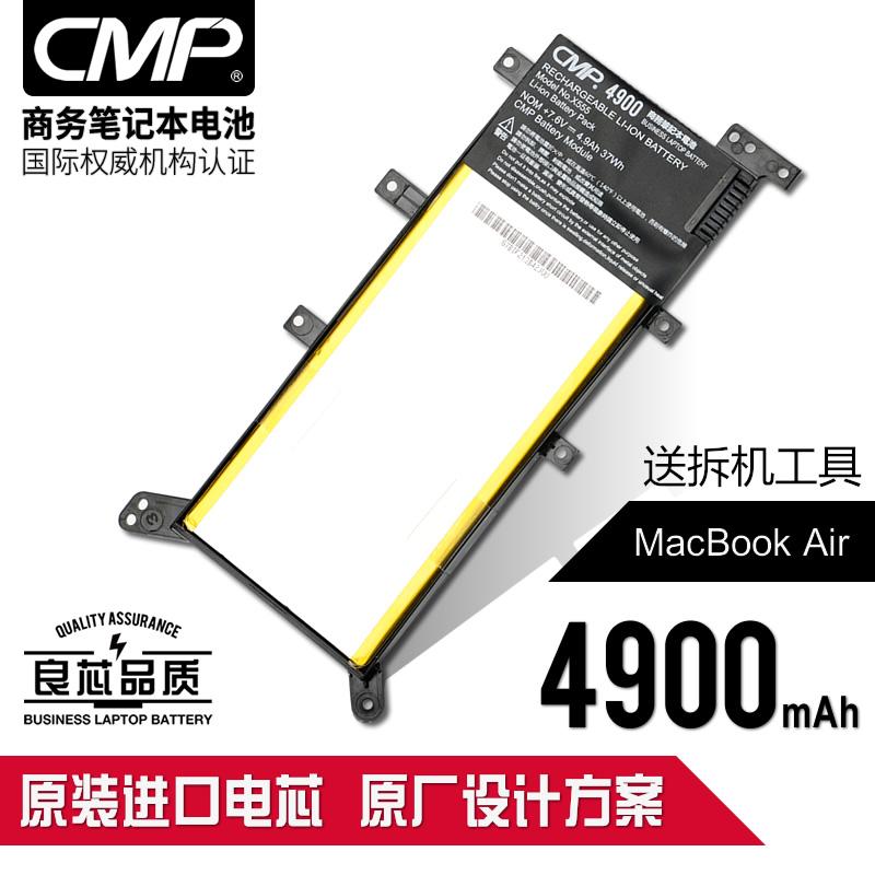 华硕x554笔记本