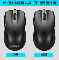 Acacia bean wired mouse boys and girls game office home laptop mute silent usb mouse