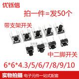 Кнопки для Nintendo Артикул 44404251671