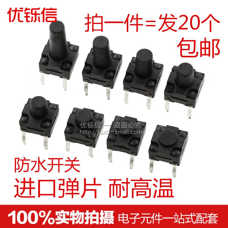Кнопки для Nintendo Артикул 558795378136