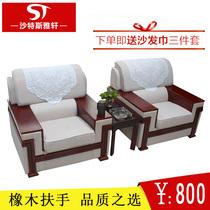 大堂月亮沙发西皮创意沙发组合圆型沙发弧形异形酒店大厅沙发