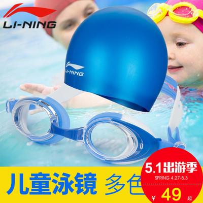正品泳镜高清防雾