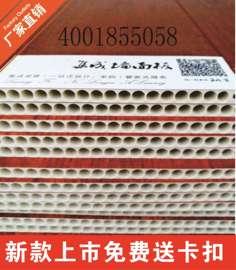 厂家直销石塑集成墙板300-400-600宽集成墙面板快装墙板长度定制图片