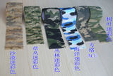 No glue self-adhesive retractable non-woven outdoor camouflage tape hunting hunting camouflage riding full color