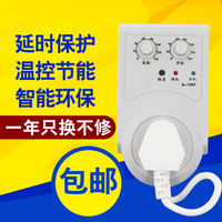 Starface quality refrigerator companion refrigerator companion electronic temperature control timer energy saving switch temperature controller