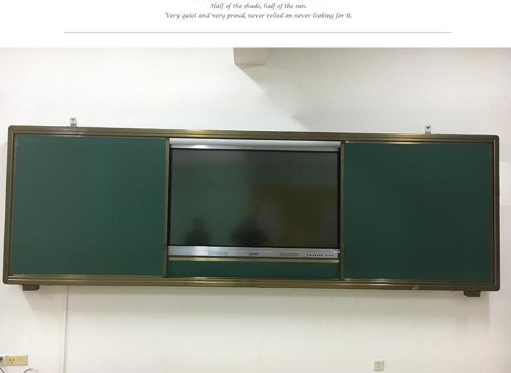 多媒体推拉黑板 教学黑板绿板 电子白板 一体机 学校用黑板白板
