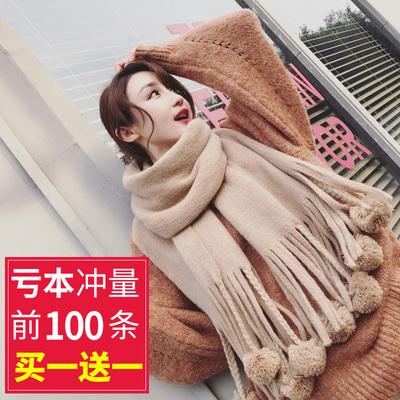 围巾韩版女百搭披肩秋冬季女学生两用日系毛球球围脖加厚软妹冬天