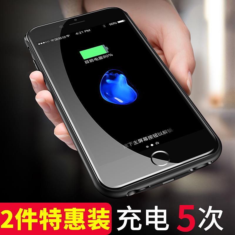 汉尼苹果6背夹充电宝iPhone7专用7p电池8便携式6s手机壳器plus汉尼移动电源六6大容量无线冲正品超薄一体背甲