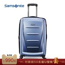 Samsonite/新秀丽拉杆箱万向轮行李箱旅行箱男女20/24/28寸 06Q