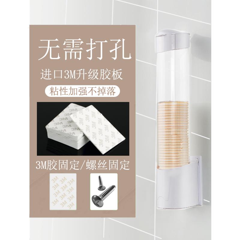 杯子架家用挂一次性水杯置物架子防尘纸杯创意放饮水机自动取杯器