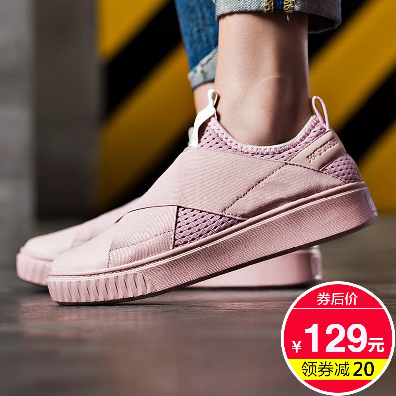 361板鞋女鞋透气2018新款秋季时尚粉色运动板鞋小白鞋361度休闲鞋
