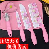 多用刀防霉菜板宝宝辅食刀具德国印花刀 厨房不锈钢家用切菜刀套装图片