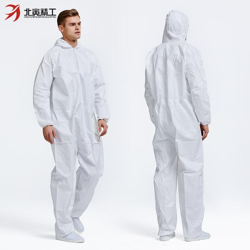 Пыленепроницаемое одежда Артикул 45409158395