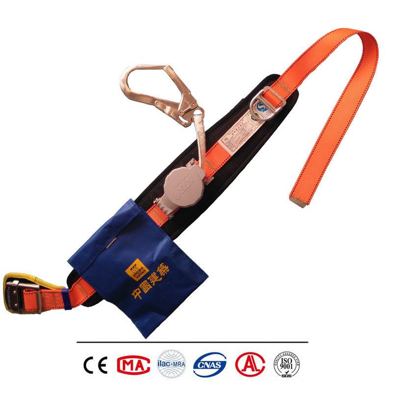 高空作业安全带单腰速差式安全带防坠落安全带伸缩式安全带涤纶带