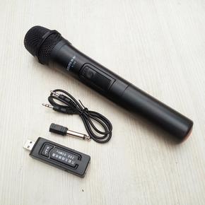 麦克风套装卡拉ok防双无线话筒八蓝牙一拖四会议室多功能演讲扩音