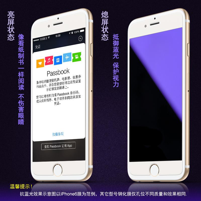 手机防爆玻璃 al00 tag 抗蓝光护眼华为 5 畅想 钢化膜全屏 5S 华为畅享