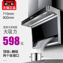 小型 排家用厨房大吸力自动清洗变频特价 7字侧吸抽油烟机壁挂式