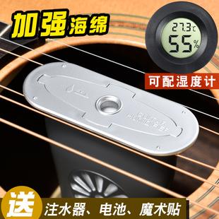乐器加湿器增湿器琴盒电子湿度计 吉他湿度计 保养 吉他加湿器