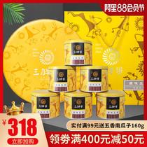 奶油坚果特产零食干果年货瓜蒌子250g泾县特产吊瓜瓜蒌子子