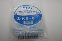 Authentic Taiwan Kaiser KSS Roll-type end with winding tube winder KS-8BK width 12mm black