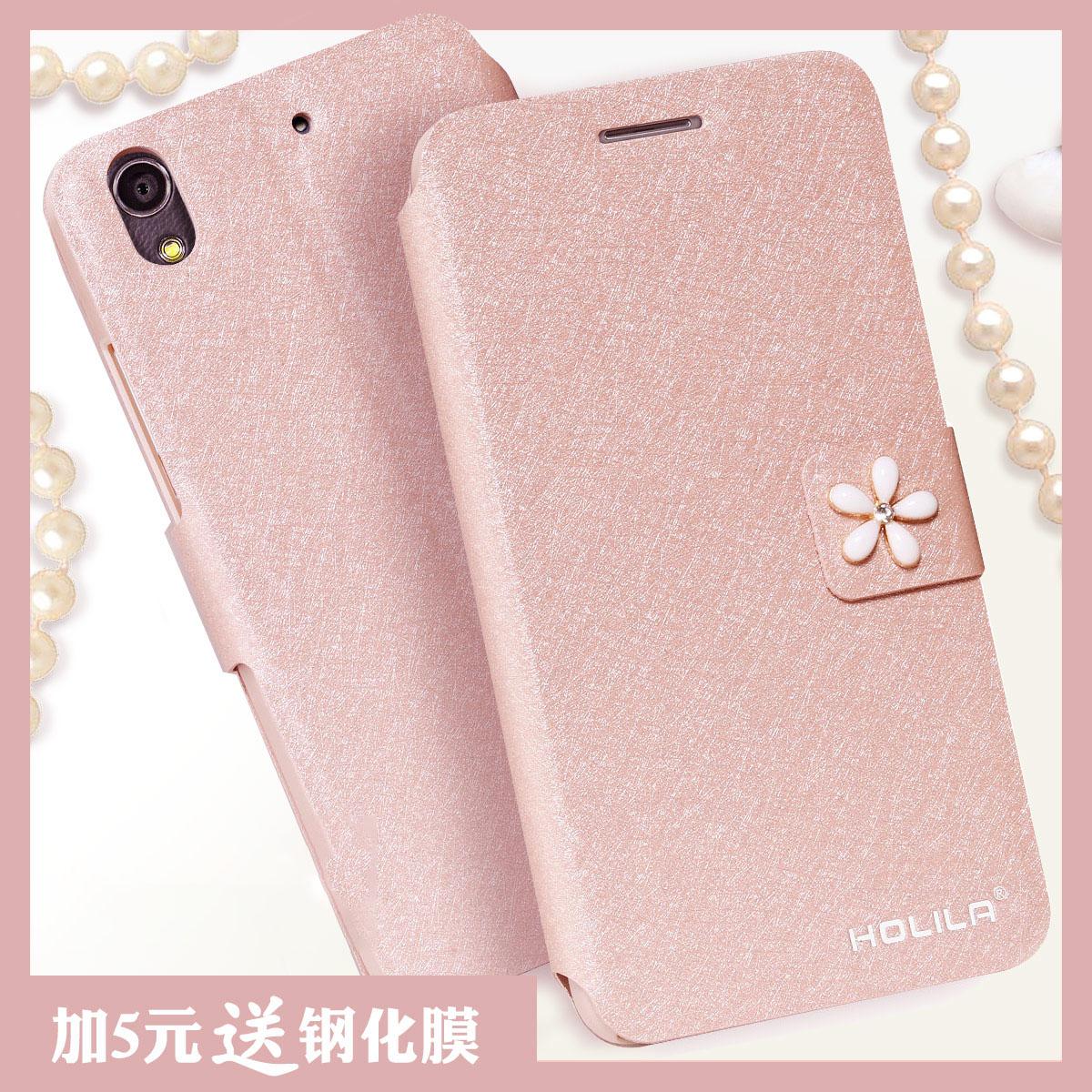 HOLILA 华为荣耀畅玩4手机壳C8817E手机套C8817D翻盖式保护套精品