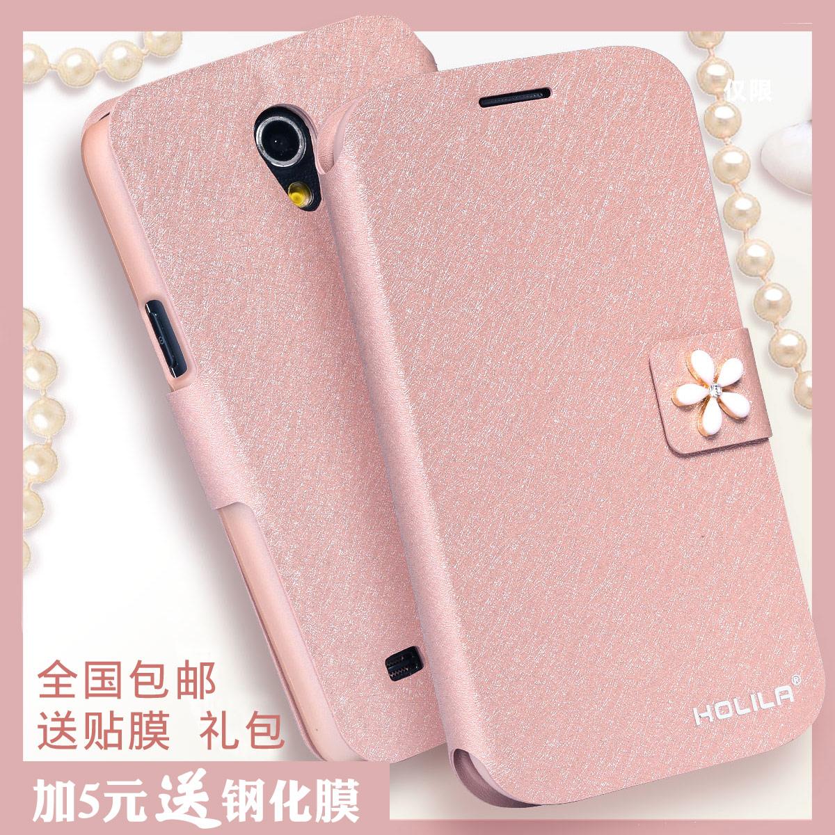 手机壳samsung sm-g3588v