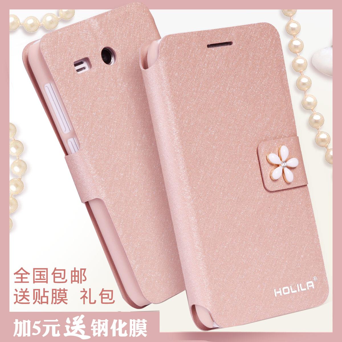 华为y511手机壳