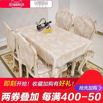 桌布欧式奢华布艺雪尼尔中式复古客厅茶几电视柜美式桌布长条定制