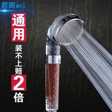 通用接口净水增压洗澡花洒负离子过滤淋浴喷头手持冲凉莲蓬头拆洗